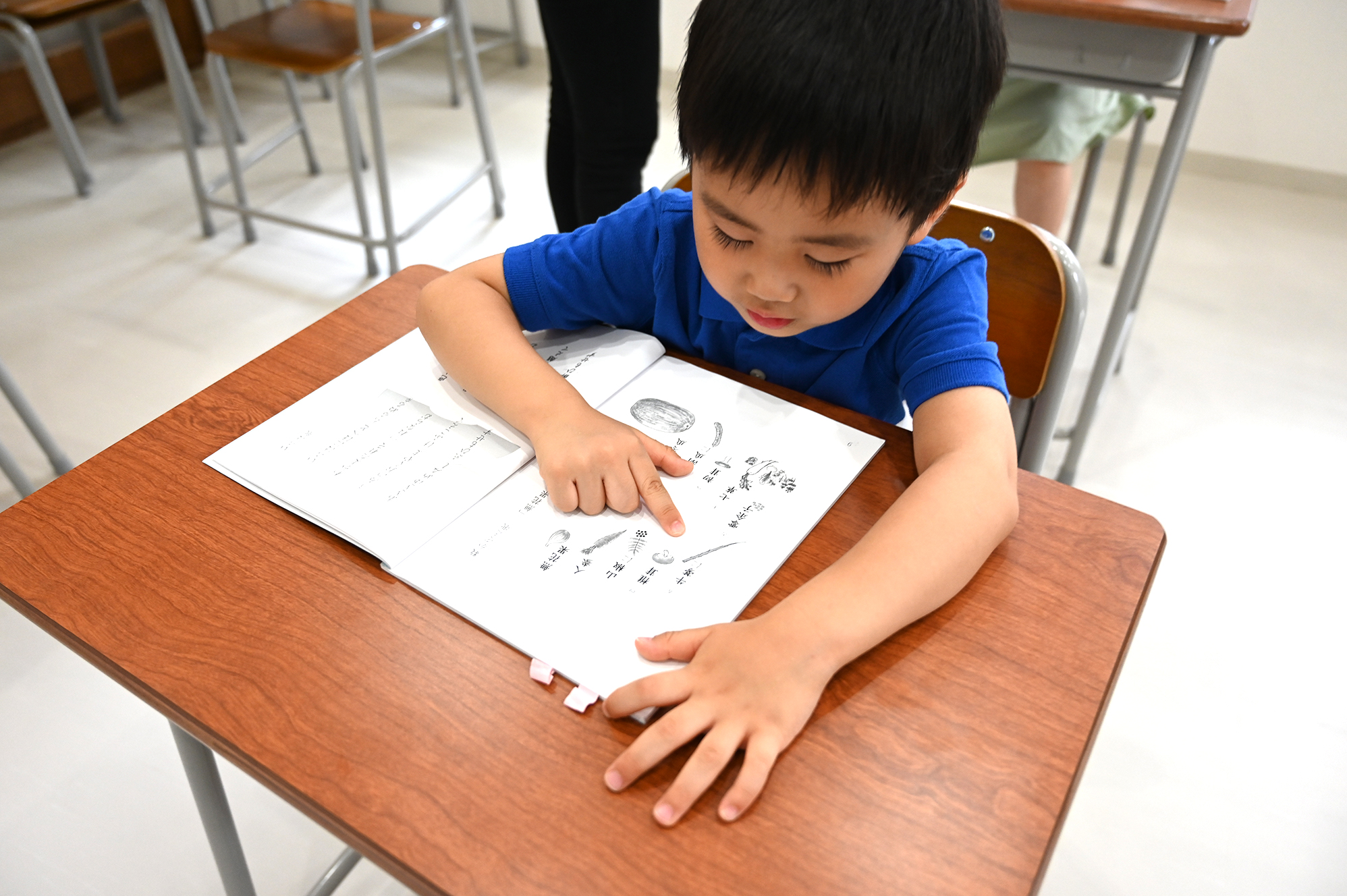 石井式漢字教育とはのイメージ画像